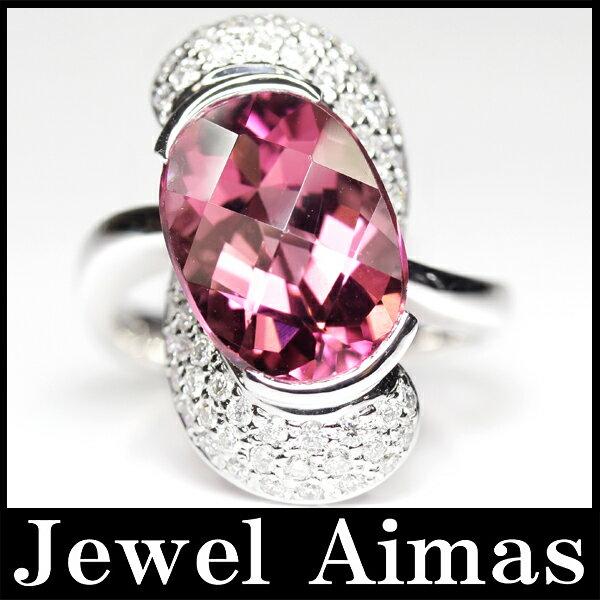 【ジュエリー】ピンクトルマリン 7.96ct ダイヤモンド 0.69ct リング K18WG 15号【】201706海外 トルマリン ダイヤモンド リング
