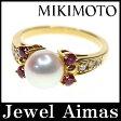 【MIKIMOTO】ミキモト あこや真珠 アコヤパール 7.3mm ルビー ダイヤモンド リング 9号 K18YG【中古】【小物】