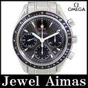 【OMEGA】オメガ スピードマスター 3233.04 デイト クロノメーター クロノグラフ グレー 文字盤 SS ステンレス メンズ 自動巻き 323.30.40.40.06.001