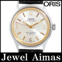 【ORIS】オリス 7081 アンチショック 17石 シルバー 文字盤 コンビ YGP SS ステンレス コンビ レザーベルト メンズ 手巻き アンティーク【中古】【腕時計】