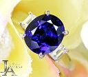 スリランカ産 ロイヤルブルーサファイア 4.86ct ダイヤモンド 0.4ct リング 14号 PT900 プラチナ <GRS鑑別書>【中古】【ジュエリー】MEY