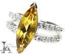 【SALE30%オフ!】【ジュエリー】ヘリオドール イエローベリル ゴールデンベリル 2.50ct ダイヤモンド 0.63ct リング 10...