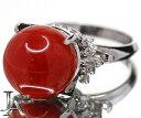 【ジュエリー】赤珊瑚 赤サンゴ 赤さんご 12.7mm ダイヤモンド 0.27ct リング 11.5号 PT900【中古】ZPG