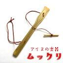 アイヌの楽器 ムックリ 民族楽器 口琴 北海道