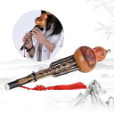 ひょうたん 中国古典音楽 民族音楽 伝統音楽 中国楽器 東洋楽器 中国瓢箪笛 フルート ひょうたん笛 ヒョウタン笛 フルス 楽器 民族 舞台 演奏会 発表会 イベント 竹製 中国楽器 中華 竹 管楽器 瓢箪