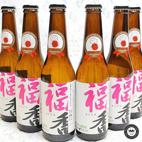 いわて蔵ビール「福香」