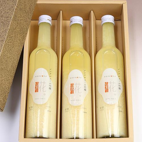一糀。 ノンアルコール 吟醸甘酒 500ml×3本 ギフト箱入り (山崎合資)