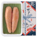 醃漬鱈魚子 - 無着色 箱入めんたい 80g 明太子(めんたいこ) 福岡県博多 鳴海屋(なるみや)
