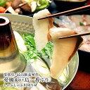 愛媛県 ブランド魚 愛鯛と 戸島一番ブリ しゃぶしゃぶセット 各3パック×2、計6パック