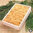 無添加 生むらさきうに(紫海胆) 北海道産 約150g(木箱入り) 送料無料