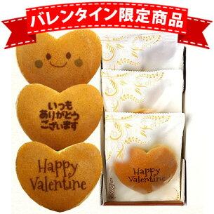 バレンタイン チョコレート バレンタインデー