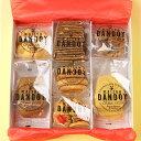 ダンドワビスケット アソートギフトボックス DB50 MAISONDANDOY(メゾンダンドワ) 化粧箱 手さげ袋付き