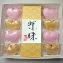 皇室献上菓子舗 ハート最中8個・ようかん紫珠1本 和菓子セッ...