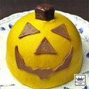 [ロイヤルガストロ] 【ハロウィン限定】 かぼちゃとキャラメルのソースがおいしいパンプキンケーキ登場!お化けかぼちゃのハロウィンケーキ 5号 4〜5人用