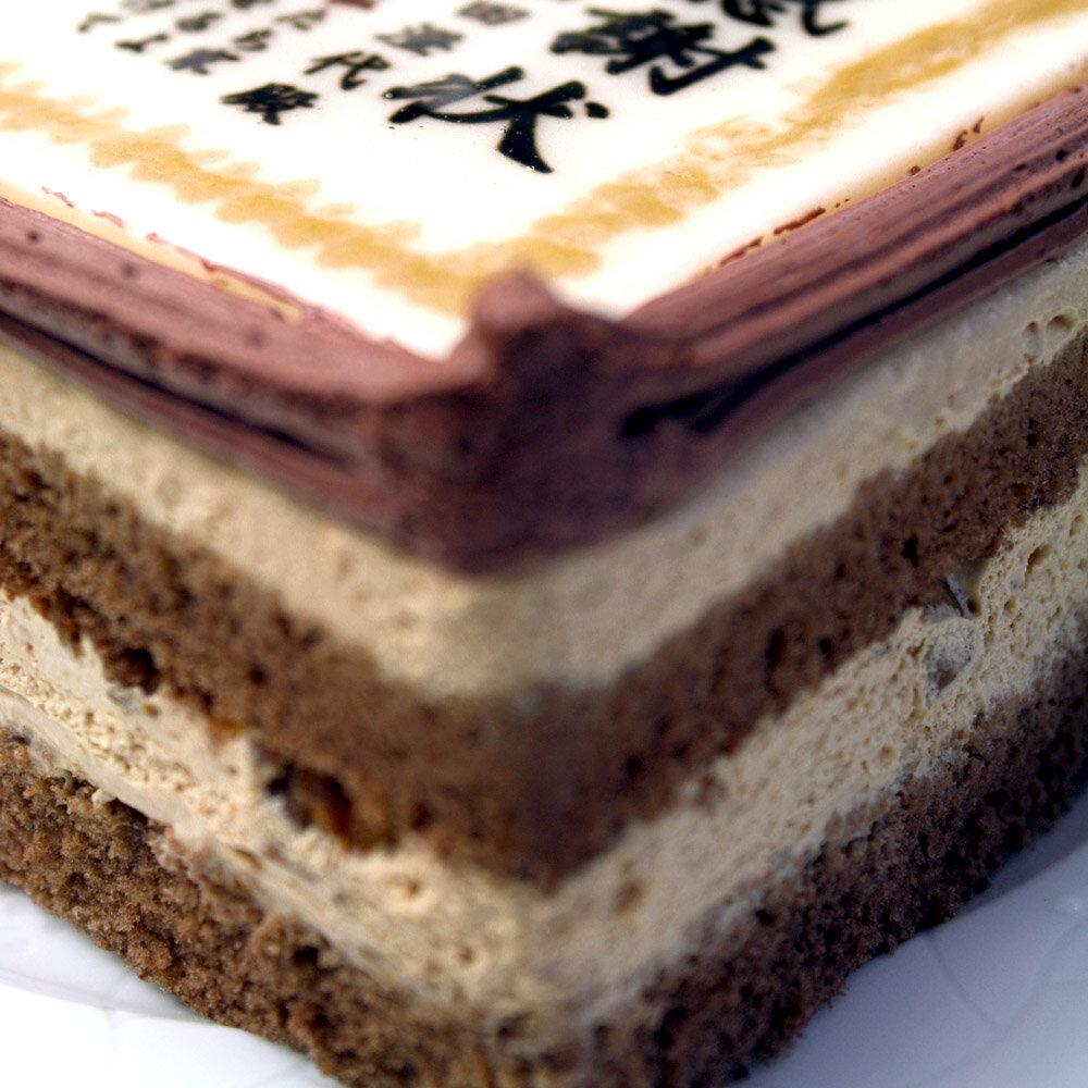 ケーキで表彰状 名入れ+写真+オリジナル文 7...の紹介画像3