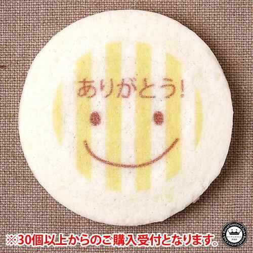 ビジネスクッキー(ビズクッキー) ありがとう 【...の商品画像