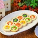 クリスマス クッキー 10枚入り 個包装 お菓子 お家のギフト箱入り(サンタクロース・赤鼻のトナカイ・雪だるま・ツリー・プレゼント…各2枚ずつ)(スイーツ クリスマスクッキー クリスマスギフト クリスマスプレゼント ギフト 子供 詰め合わせ プチギフト 女の子 かわいい)