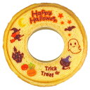 ハッピー・ハロウィン バウムクーヘン 2個 ギフト箱入り(バームクーヘン バウム お菓子 洋菓子 焼き菓子 ケーキ パーティー スイーツ ギフト プレゼント ハロウィーン Halloween 子供 こども かわいい サプライズ ハロウイン ハッピーハロウィン! Trick or Treat)