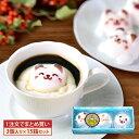 まとめ買い Latte マシュマロ ラテマル 3個入り 15箱セット 送料無料 | 出産内祝い か
