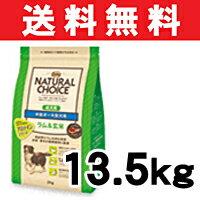 ニュートロ ナチュラルチョイス 中型犬〜大型犬用 成犬用 ラム&玄米 13.5kg 【送料無料】