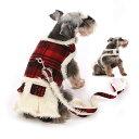 【メール便送料無料】ゴージャスなチョコチェックファーワンピ風胸あて式首に優しい新構造の犬 ハーネス【小型犬・中型犬】【あす楽対応】【RCP】10P03Dec16