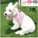 (ネコポス) 胸あて式首に優しい新構造のイチゴ犬 ハーネスリードセット 小型犬・中型犬