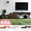 お部屋の置きたいスペースにピッタリ置ける伸縮機能が付いたテレビ台ATICA(アティカ)。106〜193cmの間で幅が調節出来、お好きな幅でお使い頂け、お部屋に合わせてレイアウトして頂けます。お部屋のスペースにピッタリはまるとなると、オーダー家具などにお値段の高い物になってしまいますが、こちらのテレビ台なら、リーズナブルなお値段でお部屋にピッタリはまるテレビ台としてお使い頂けます。一番しっくりくるレイアウトでセンスあるインテリアをサイズ:幅106〜193×奥行き39×高さ40cm本体上段オープン部内寸(左右共通):幅79×奥行き39×高さ10cm本体下段引き出し内寸(左右共通):幅40.5×奥行き33.4×高さ14.8cm材質:合成樹脂化粧合板(メラミン)、プリント紙化粧繊維板天然木(ラッカー塗装)備考:完成品、耐荷重:45kgカテゴリー:AV収納/リビング収納/伸縮/テレビボード/AVボード/コーナーテレビラック/AVラック/テレビ台/ローボード/北欧/ミッドセンテュリー/AV台/シンプル/モダン/北欧/焦茶色トップ > テレビラック > テレビラック ATICA (アティカ)人気です♪楽天で一番人気のあるテレビラックになりました。誠にありがとうございます。お部屋の置きたいスペースにピッタリ置ける伸縮機能が付いたテレビ台ATICA(アティカ)。106〜193cmの間で幅が調節出来、お好きな幅でお使い頂け、お部屋に合わせてレイアウトして頂けます。お部屋のスペースにピッタリはまるとなると、オーダー家具など、お値段の高い物になってしまいますが、こちらのテレビ台なら、リーズナブルなお値段でお部屋にピッタリはまるテレビ台としてお使い頂けます。一番しっくりくるレイアウトでセンスあるインテリアを♪伸縮するだけでなくL字型にも出来、コーナースタイルのレイアウトも可能となっております。お部屋のデッドスペースになりがちなコーナースペースを上手に有効活用して頂けます。直線的なスタイルだけでなくコーナースタイルにも対応出来るので、幅広いインテリアコーディネイトをお楽しみ頂けます。自由なレイアウトでセンスあるインテリアを♪テレビ台というからには、やはりしっかりした収納機能が必要ですよね。こちらのテレビ台 ATICAは、収納面ももちろん考えてデザインされております。置く、入れる、飾るの収納でテレビ回りをすっきり、かつ素敵にしてくれます。本体上段は、テレビを置いて頂き、オープン部にAVデッキ等を入れて頂くのがおすすめです。本体下段には、小物をディスプレイしたり、大きなAV機器や、スピーカーなどを置いて頂くなど、用途に合わせて幅広いスタイルでお使い頂けます。自由な発想で、お使い頂けます。さらに、たっぷり入る引き出しも付いております。たっぷり入る引き出しを2杯付けました。CDやDVDはもちろんの事、テレビ回りの雑然としがちな小物類も引き出しに入れてしまえば、すっきり♪また、引き出しはスライドレールが付いておりますので、物を入れて重くなってもスムーズに開け閉めして頂けます。引き出し前面には、CDをディスプレイして頂けます。お好みに合わせてディスプレイして下さいっ。収納機能も充実のATICAでリビングもすっきりと機能的に片付けて頂けます♪