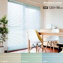 ブラインド アルミ 目隠し ブラインドカーテン 遮熱 blind 紫外線 北欧 アルミブラインド カーテン curtain 人気 送料込み 激安 アルミニウムルーバー 120×98cmタイプ アイボリー グリーン ブルー