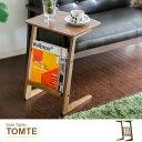 サイドテーブル テーブル 木製 北欧 ベッドサイドテーブル ソファ ナイトテーブル ミニテーブル ベッド サイドワゴン テーブル table おしゃれ ミッドセンチュリー