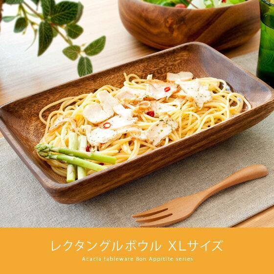 木製食器 皿 プレート 木製 食器 おしゃれ かわいい 木製 カフェ パスタ皿 カレー皿 …...:air-rhizome:10008082