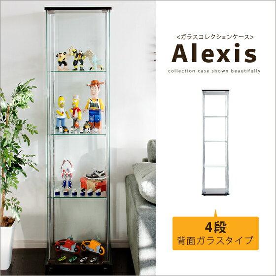 送料無料 コレクションケース コレクションボックス コレクションボード ガラス コレクショ…...:air-rhizome:10008579