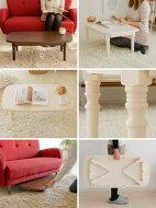 テーブルセンターテーブル木製テーブルリビングテーブルローテーブル木製北欧SucreTable〔シュクレテーブル〕ダークブラウンホワイト北欧ナチュラルレトロガーリー