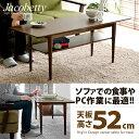 ソファーに合う高さのテーブル! テーブル センターテーブル 木製 木製テーブル ウォールナット 北欧 天板 脚 リビング ミッドセンチュリー ソファーテーブル モダン ウッド table