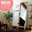 扉付きウッドスタンドミラー Sole Mirror 新色ホワイト