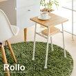 サイドテーブル Rollo〔ロロ〕正方形タイプ