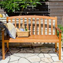 【送料無料】 ベンチ 木製 ガーデンベンチ チェア 屋外 ベランダ シンプル ガーデニン