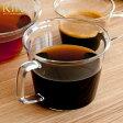 コーヒーカップ 220ml 耐熱ガラス ガラス製 食器 ティーカップ カップ ガラスコップ KINTO キントー CAST〔キャスト〕コーヒーカップ 220ml