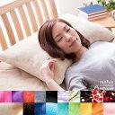 寝具 枕カバー 通販