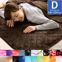 mofua モフア プレミアムマイクロファイバー 敷きパッド ダブル 毛布 ダブルサイズ マイクロファイバー あったか 寝具 敷き毛布 ブラウン ベージュ アイボリー グレー ブラック ドット柄 花柄