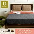 送料無料 ベッド ダブル ダブルベッド ローベッド 北欧 モダン 木製 マットレスセット フロアタイプベッド Claus〔クラウス〕 ポケットコイルマットレスセット ダブル ベッドとマットレスのセット販売となっております。