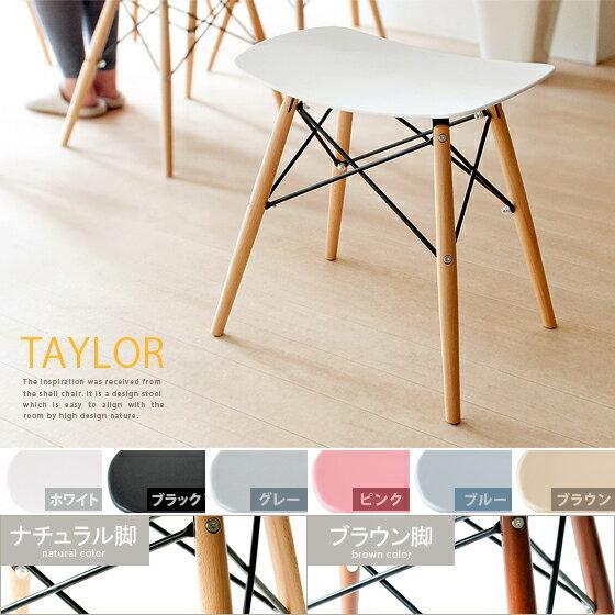 スツール 木製 北欧 椅子 イス チェア チェア おしゃれ かわいい 家具 シンプル モダ…...:air-rhizome:10008957