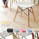 スツール 木製 北欧 椅子 イス チェア おしゃれ シンプル モダン chair チェアー シェルチェア デザインスツール