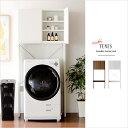 ランドリーラック ラック 洗濯機 収納 洗濯機棚 洗濯棚 ホワイト 北欧 棚 収納ラック 収納棚 ホワイト ブラウン