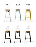 バーチェアカウンターチェアハイスツールおしゃれ椅子スツール北欧ネイティブ西海岸ミッドセンチュリーモダン送料無料椅子チェアチェアー椅子スツール完成品イスヴィンテージデザインバーチェアLewis〔ルイス〕