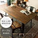 ダイニングテーブル テーブル 木製 ダイニングテーブル 北欧 西海岸 インテリア ミッドセンチュリー ヴィンテージ おしゃれ 人気 食卓テーブル 140cm幅