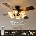 送料無料 シーリングファン LED 対応 リモコン シーリングファンライト 10畳 6灯 オシ...