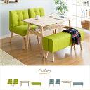 ダイニングテーブルセット ダイニングテーブル 4点セット チェア ベンチ 北欧 木製 おしゃれ かわいい シンプル ナチュラル グリーン ブルー ダイニング 食...