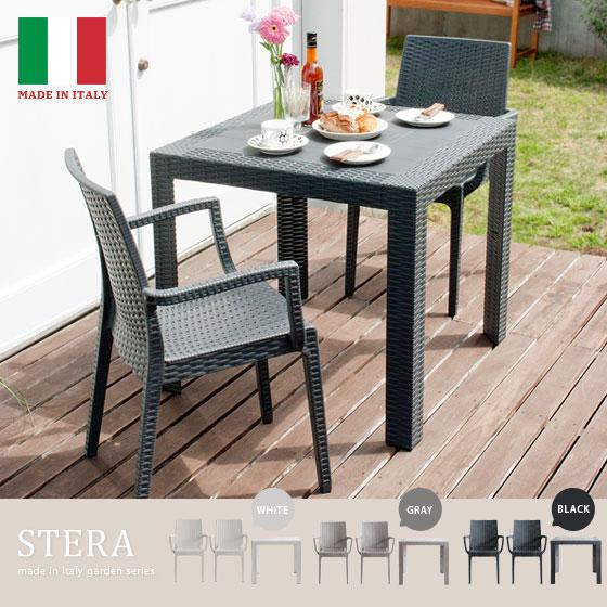 送料無料ガーデンテーブルセット3点ラタン調おしゃれモダンカフェ風ガーデンテーブルガーデンチェア屋外屋