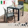 送料無料 ガーデンテーブル&チェアー3点セット ラタン風 ガーデン テーブル セット チェア 椅子 バルコニー テラス 屋内外兼用 STERA(ステラ)3点セット 肘掛け グレー ブラック ホワイト