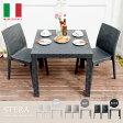 送料無料 ガーデンテーブル&チェアー3点セット ラタン風 ガーデン テーブル セット チェア 椅子 バルコニー テラス 屋内外兼用 STERA(ステラ)3点セット ブラック グレー ホワイト